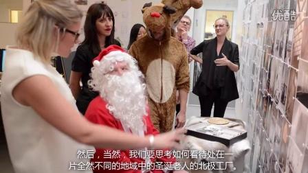 "HASSELL_2014年佳节祝福""圣诞老人项目"""