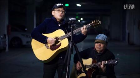 双吉他弹唱《二月十四》(刘玉章、老郑)