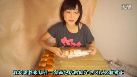 【大胃王の日常】100个奶油包前篇 @柚子木字幕组