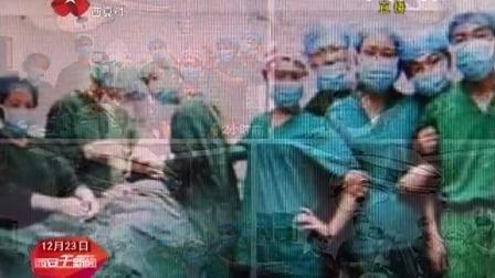 医生自拍照网上热传 市民有话说 西安午新闻 1