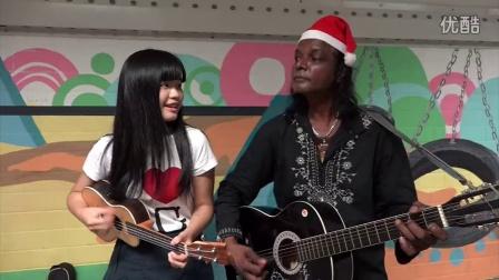 与老外怪蜀黍街头即兴合作圣诞歌
