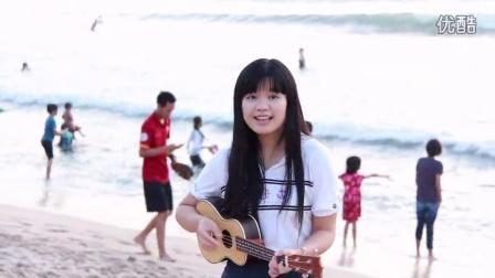 海边ukulele弹唱《浪花一朵朵》(白桦树娃娃)【UGC新人奖第三季】