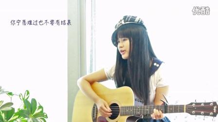 女生吉他弹唱周杰伦《听爸爸的话》(白桦树娃娃)【UGC新人奖第三季】
