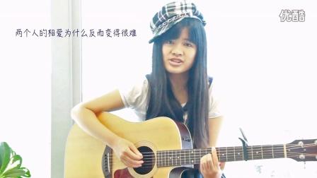 靠谱吉他手 周杰伦新歌《听爸爸的话》美女吉他弹唱 白桦树娃娃 第四期