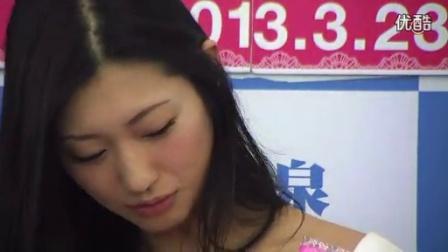 日本性感美女坛蜜DVD写真YY频道189789_高清