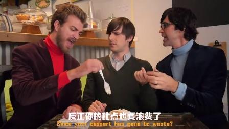 【神字幕组】把你的手机拿掉 中文字幕12