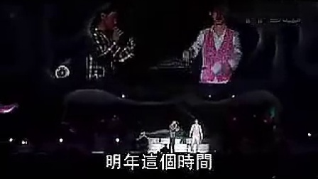 庾澄庆张学友《你最珍贵》