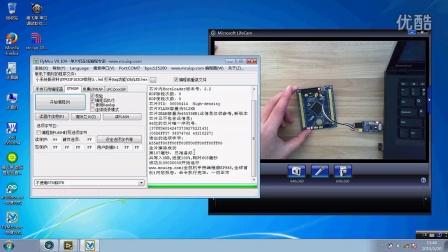 德飞莱STM32核心板使用TTL串口模块下载