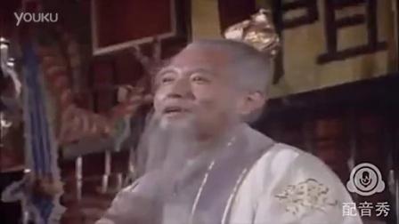 冀州西王方言(学道术)