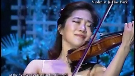 小提琴家朴智慧 Auld Lang Syne(逝去已久的日子)