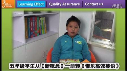 上海惟乐教育 高效英语 家长看了此视频,就会报名缴费