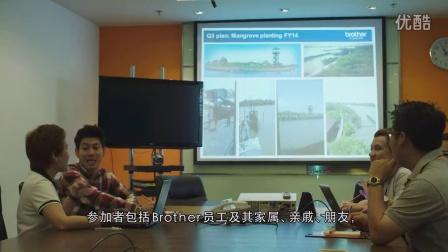 泰国红树林再生项目纪实报告 简易版