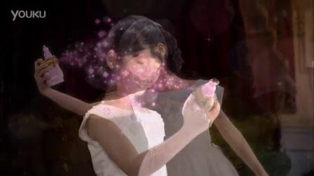 ! 公主 光之美少女  香水變身器