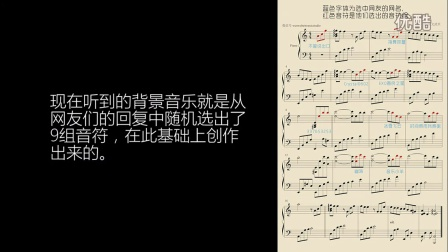 小贝年终即兴作曲 结果公布!