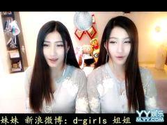 YY双胞胎美女姐妹花 人美歌也美