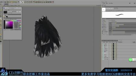 【游麟网第二十七课】网游手绘御姐制作流程