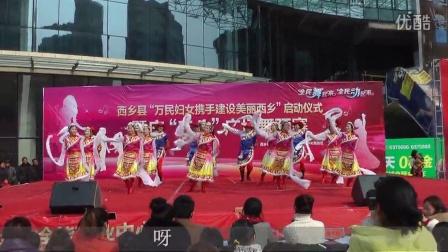舞蹈《吉祥颂》 西乡县城关镇东关社区