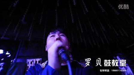 【罗贝鼓教室】八岁小鼓手赵子涵与现场乐队演绎 《怒放的生命》