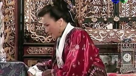 《施公奇案》(廖峻版)之《花轿奇缘》05
