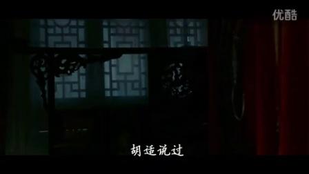"""从电影看""""中国式可爱""""高能福利春色无边"""