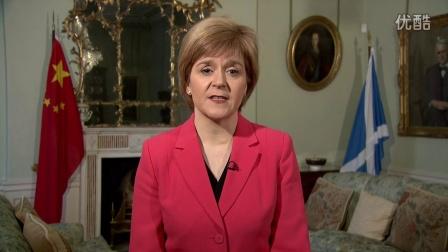 苏格兰首席大臣Nicola Sturgeon祝福羊年快乐