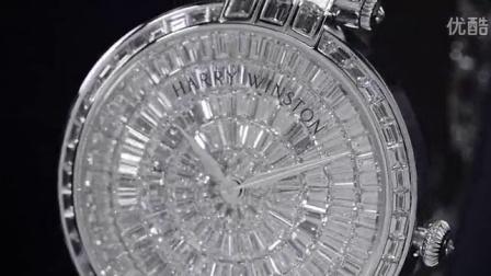 Premier Ladies 36mm with Baguette-Cut Diamonds