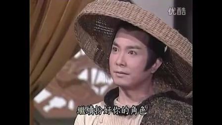 《施公奇案》(廖峻版)之《阴阳变》04