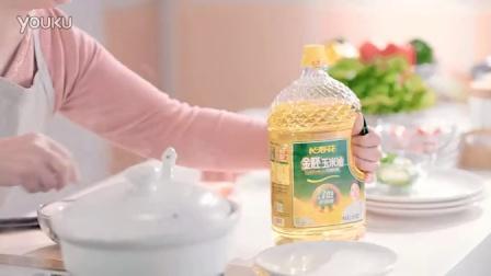食物类-长寿花食品 金胚玉米油