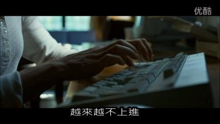 谷阿莫看电影之2分半钟看完电影版《消失的爱人》