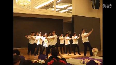 易居营销黑龙江区域2015年度盛典-恒大帝景舞蹈