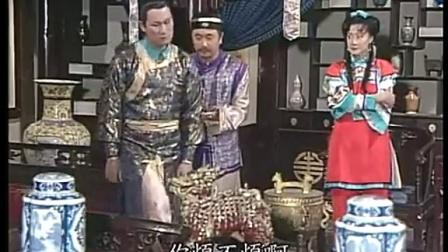 《施公奇案》(廖峻版)之《天若有情》04