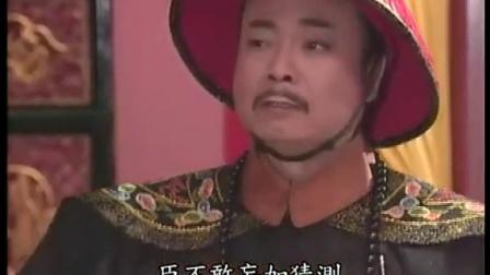《施公奇案》(廖峻版)之《孤雏泪》02