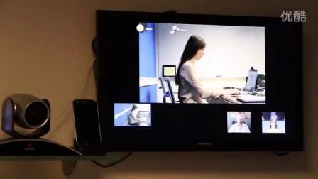 Vidyo 展示其服务器与微软Lync客户端的集成