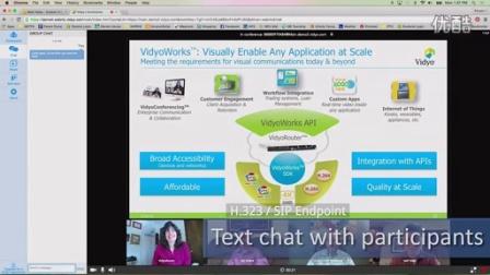 VidyoWeb 用於WebRTC上的演示