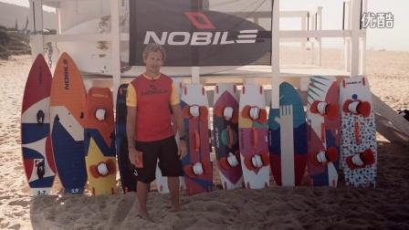 世界冠军JOSE LUENGO介绍 2015 NOBILE 风筝冲浪产品