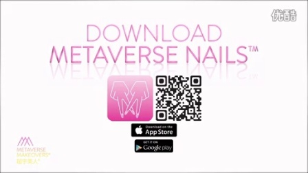 #download mmnails