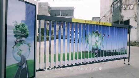 深圳道闸广告传媒有限公司广告道闸企业宣传片