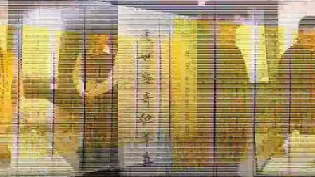国学典籍书法展——闫锐敏 专场 荷塘月色版
