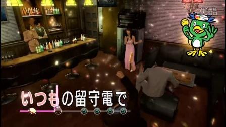 刹那の人魚姫 歌:友田彩也香