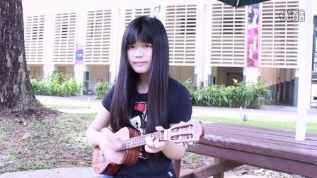 ukulele弹唱邓紫棋《多远都要在一起》(张一清)