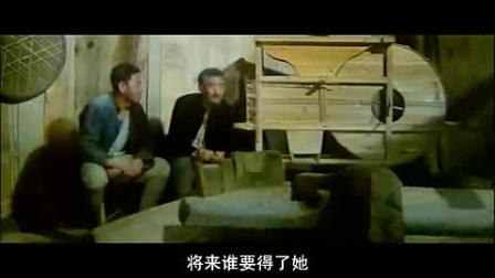【国产经典老电影】1984年 边城 流畅(1)