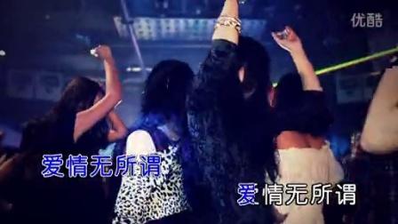 【欧乐文化正版】白洋-爱情无所谓
