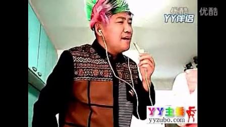 YY主播赵本六跳鸡舞