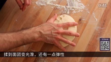 《宅男美食》92集意大利佛卡恰面包(Focaccia)