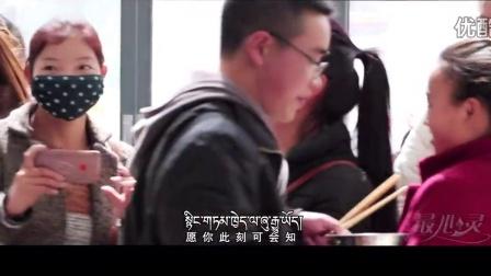 藏族美女唱藏语版《喜欢你》 惊艳整个藏大食堂!