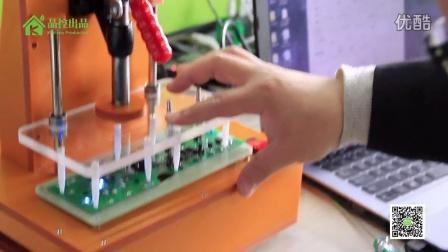 传统小家电升级专题 智能电风扇控制板加工过程及安装、控制演示