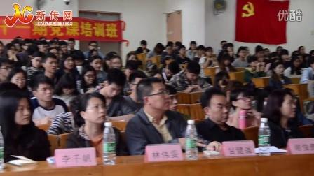 广州大学新闻与传播学院第11期党课开班