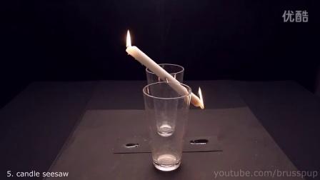 10个关于火的有趣实验