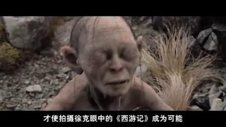 电影纵贯线:马云徐克周星驰怎样生猴子?02
