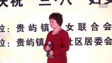 贵屿镇庆祝 三八 妇女节文艺汇演-9 潮剧选段 《星火燎原天地明》联堤 郭玉贞